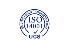 IS014001认证