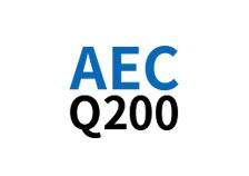 AECQ200认证