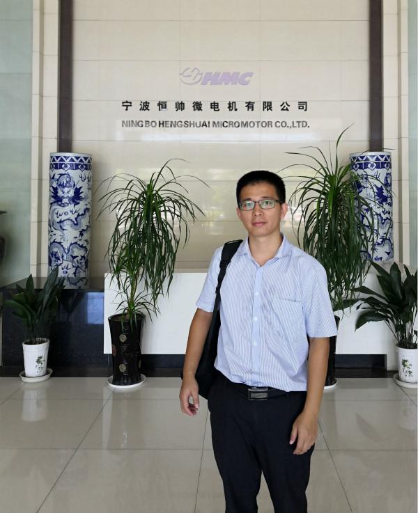 宁波恒帅徽电机有限公司
